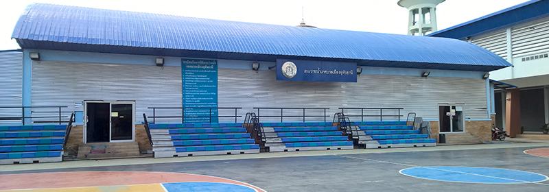 Indoor Public Swimming Pool public indoor swimming pool | thailand for farang